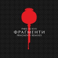 Paris To Kyiv - Fragmenti Remixes