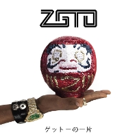 ZGTO - A Piece Of The Geto