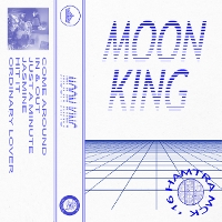 Moon King - HamTramck '16